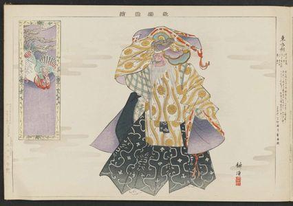 Tsukioka Kogyo: Tôbôsaku, from the series Pictures of Nô Plays, Part II, Section I (Nôgaku zue, kôhen, jô) - Museum of Fine Arts