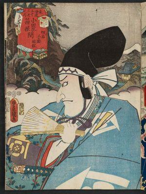 Utagawa Kunisada: Hatake Station, between Odawara and Hakone: (Actor Matsumoto Kôshirô V as) Kudô Suketsune, from the series Fifty-three Stations of the Tôkaidô Road (Tôkaidô gojûsan tsugi no uchi) - Museum of Fine Arts
