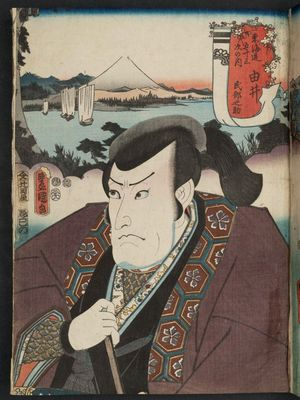 歌川国貞: Yui: (Actor Ichikawa Danzô V as) Minbunosuke, from the series Fifty-three Stations of the Tôkaidô Road (Tôkaidô gojûsan tsugi no uchi) - ボストン美術館