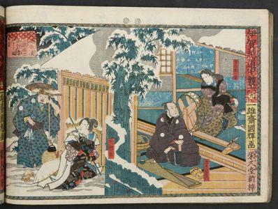 Utagawa Kuniteru: Act IX of the Play A Board Game of the Road to Iga Pass (Igagoe dôchû sugoroku kyû) - Museum of Fine Arts