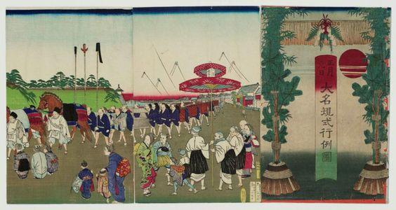 小林清親: Daimyo Procession - ボストン美術館