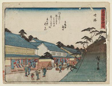 歌川広重: Narumi, from the series Fifty-three Stations of the Tôkaidô Road (Tôkaidô gojûsan tsugi), also known as the Kyôka Tôkaidô - ボストン美術館