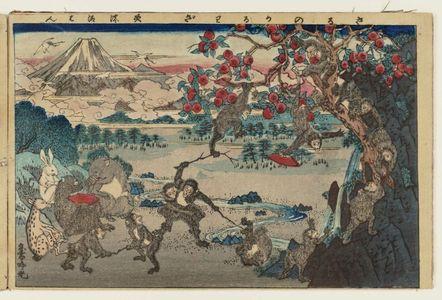 Adachi Ginko: Acrobatics by Monkeys (Saru no karuwaza), from the album Tawamure-e (Playful Pictures) - Museum of Fine Arts