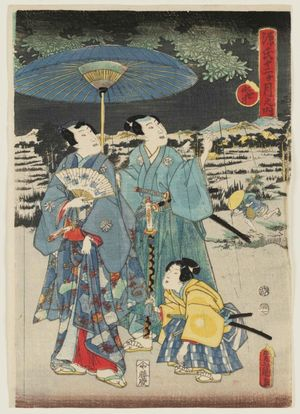 Fujiokaya Keijirô: The Sixth Month (Minazuki), from the series Genji in the Twelve Months (Genji jûnikagetsu no uchi) - ボストン美術館
