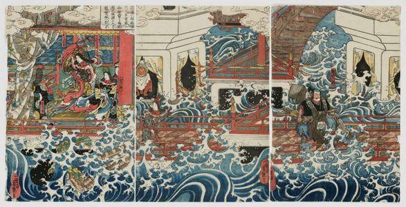 歌川芳艶: Naniwa Rokurô Visits the Dragon Palace - ボストン美術館
