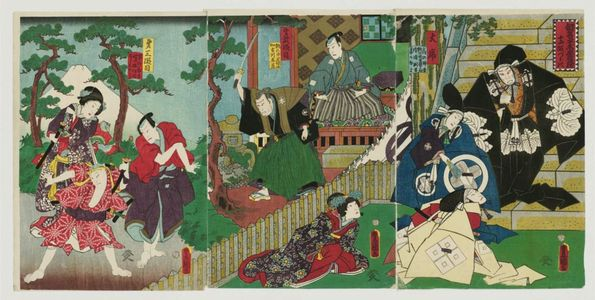 Utagawa Kunisada: Acts I, II, and III, from the series Twelve Continuous Acts of The Storehouse of Loyal Retainers, a Primer (Kanadehon Chûshingura jûnidan tsuzuki) - Museum of Fine Arts