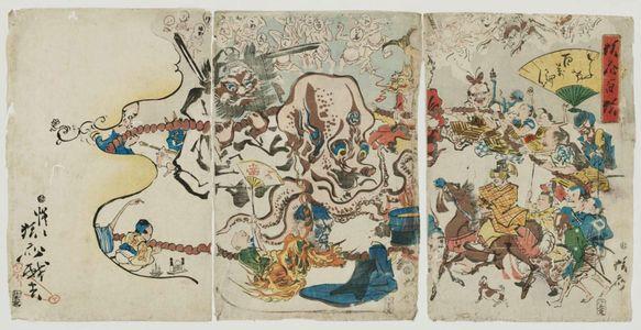 河鍋暁斎: Comic One Hundred Turns of the Rosary (Dôke hyakumanben), from the series One Hundred Wildnesses by Kyôsai (Kyôsai hyakkyô) - ボストン美術館