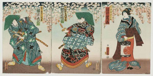 歌川芳虎: Actors Iwai Shijaku (R), Kawarazaki Gonjûrô (C), and Bandô Hikosaburô (L) - ボストン美術館