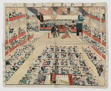 Utagawa Kunimaro I: Board game - Museum of Fine Arts