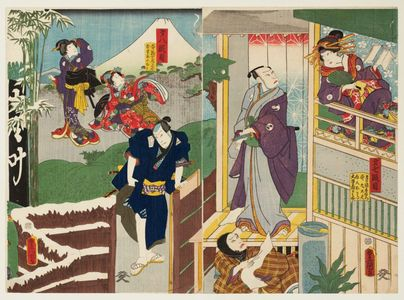 歌川国貞: Act VIII, Twelve Continuous Acts of The Storehouse of Loyal Retainers, a Primer (Kanadehon Chûshingura jûnidan tsuzuki) - ボストン美術館