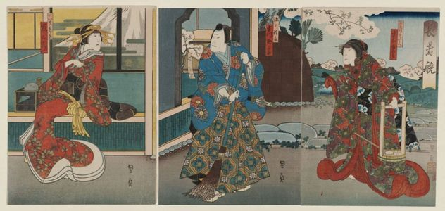歌川国員: Actors Nakayama Nanshi II as Saigyo's daughter Utsushie (R), Jitsukawa Enzaburô I as Minamoto no Yoriie (C), and Arashi San'emon IX as the courtesan Mojitsuru (L), in the play Chôja Tsuribune - ボストン美術館
