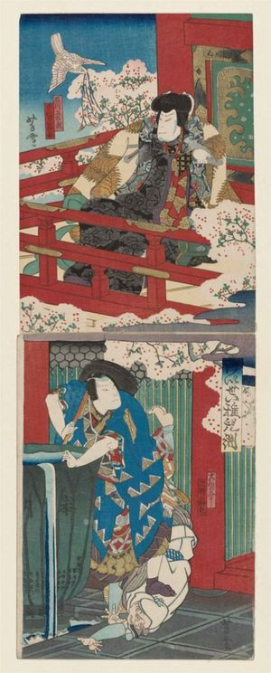 Nansuitei Yoshiyuki: Actors as Ishikawa Goemon (T) and Hisayoshi (B) in Keisei Chigo-ga-fuchi - Museum of Fine Arts