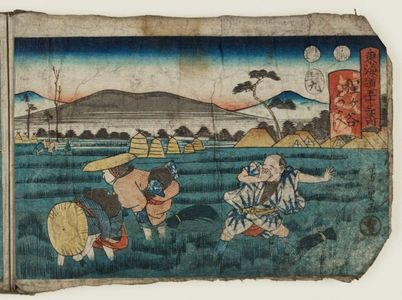 Utagawa Yoshikazu: Hodogaya, from the series Fifty-three Stations of the Tôkaidô (Tôkaidô gojûsan tsugi no uchi) - Museum of Fine Arts