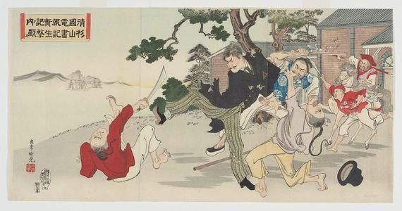 Adachi Ginko: True Record of Chinese Telegraph: Secretary Sugiyama Fighting Desperately - Museum of Fine Arts