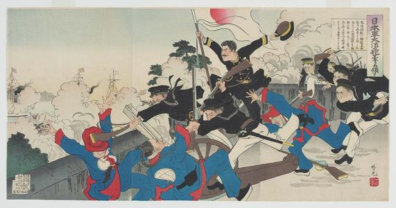 Adachi Ginko: The Japanese Army Occupying a Fort at Taku - Museum of Fine Arts