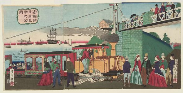 一景: A Steam Engine on the Railroad at Takanawa (Takanawa tetsudô jôkisha no zenzu) - ボストン美術館