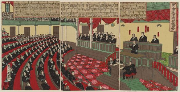 Utagawa Kokunimasa: The Second Meeting of the Diet in the 25th Year [of the Meiji era], Diet Building (Dai nikai nijûgonen kokkai gijidô) - Museum of Fine Arts