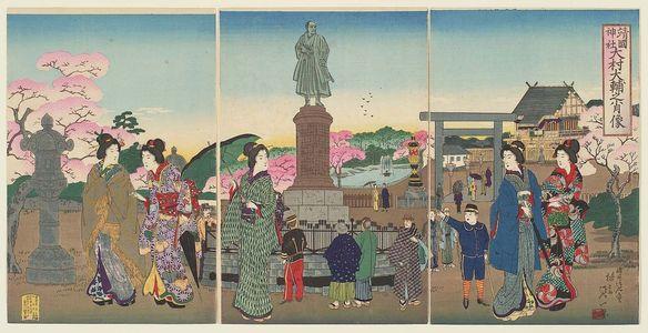 渡辺延一: Yasukuni Shrine: Statue of Ômura Daisuke (Yasukuni jinja, Ômura Daisuke no shôzô) - ボストン美術館