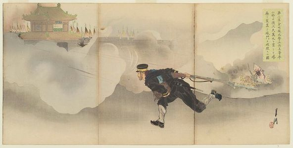 Ogata Gekko: In the Second Army's Assault on Jinzhoucheng, Engineer Superior Private Onoguchi Tokuji, Defying Death, Places Explosives and Blasts the Gate of the Enemy Fort - Museum of Fine Arts