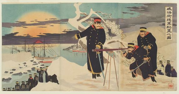 小林清親: Advance Disposition of Troops at Weihaiwei (Ikaiei shingun haichi no zu) - ボストン美術館