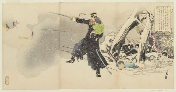 Migita Toshihide: Captain Higuchi, Battalion Commander of the Sixth Division, While Occupying the Gun Emplacements at Zhaobeizui [in the Battle of Weihaiwei], Saw a Child of the Enemy Lying on the Ground and Came to Its Aid... - Museum of Fine Arts
