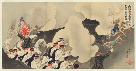 Migita Toshihide: The Imperial Guard Defeats the Enemy in Hard Fighting at Jilong on the Island of Taiwan (Taiwantô Kirun Konoe shidan funsen tekigun o gekihasu) - Museum of Fine Arts