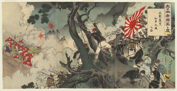 水野年方: Hurrah! Hurrah! For the Great Japanese Empire! Great Victory for Our Troops in the Assault on Songhwan (Dai Nihon teikoku banbanzai: Seikan shûgeki waga gun taishô no zu) - ボストン美術館
