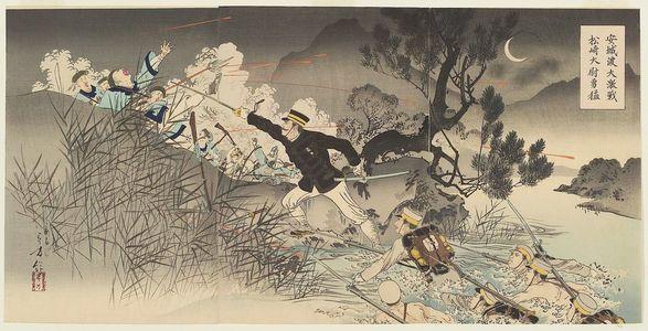 Mizuno Toshikata: The Great Battle of the Ansong Ford: The Valor of Captain Matsuzaki (Anjô no watashi daigekisen Matsuzaki Taii yûmô) - Museum of Fine Arts