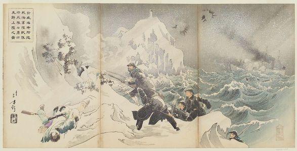 Mizuno Toshikata: Seven Brave Marines, an Advance Guard of Our Navy, Land on the Shore near Weihaiwei (Ikaiei fukin ni oite waga kaigun rikusentai kesshitai shichi-yûshi senpô jôriku no zu) - Museum of Fine Arts
