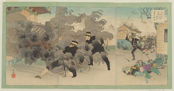 Adachi Ginko: Having Destroyed Magongcheng with Their Own Hands, the Enemy Soldiers Flee. Our Army's Great Victory (Tekihei mizukara Bakôjô o bakuhatsu shite tonsô su waga gun daishôri) - Museum of Fine Arts