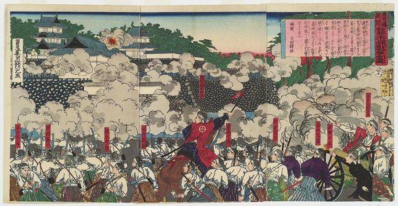 Adachi Ginko: Kagoshima Newspaper: The Battle for Kumamoto Castle (Kagoshima Shinbun: Kumamoto-jô sensô zu) - Museum of Fine Arts