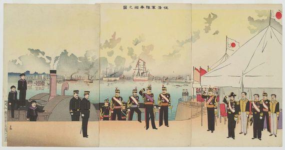 小林清親: Welcoming the Victorious Troops (Seishin guntai hôgei no zu) - ボストン美術館