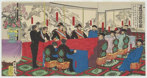 Utagawa Kokunimasa: Chinese Peace Negotiators Come to Japan for Talks (Shinkoku kôwashi raichô danpan no zu) - Museum of Fine Arts
