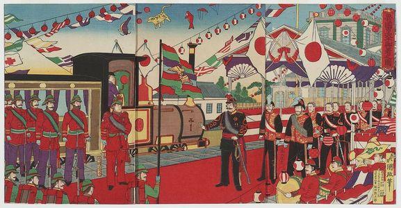 Utagawa Kokunimasa: Illustration of the Arrival Ceremony to Welcome the Russian Crown Prince (Rokoku kôtaishi gochaku no zu) - Museum of Fine Arts