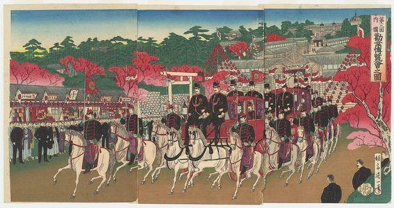 渡辺延一: Illustration of the Third National Industrial Exhibition (Dai sankai naikoku kangyô hakurankai no zu) - ボストン美術館