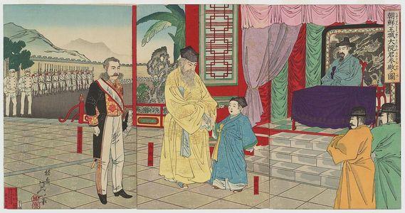 渡辺延一: Illustration of the Meeting with Taewongun at the Korean Royal Palace (Chôsen ôjô Tai-in-kun sanden no zu) - ボストン美術館