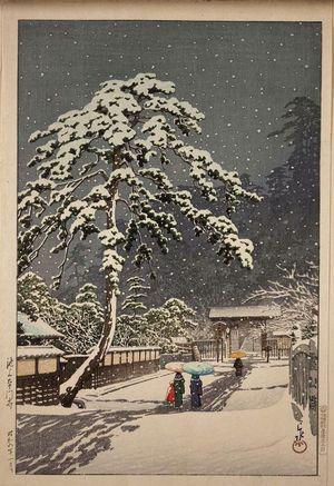 Kawase Hasui: Honmon-ji Temple in Ikegami (Ikegami Honmon-ji) - Museum of Fine Arts