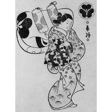 奥村政信: Otowa of the Chojiya - ボストン美術館