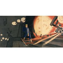 Kobayashi Kiyochika: The Fall of the Yonganmen (Gate of Eternal Peace) at Jinzhoucheng: Superior Private Onoguchi Tokuji (Kinshûjô Eianmon kanraku no zu, Jôtôhei Onoguchi Tokuji) - Museum of Fine Arts