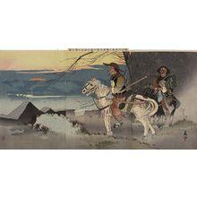 Taguchi Beisaku: Foreign-looking Manchurian Horsemen on an Expedition to Observe the Japanese Camp in the Distance Near Sauhoku (Sôkakô fukin Nichijin enbô Manshû kihei isô shutsujin no zu) - ボストン美術館