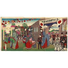 渡辺延一: Illustration of the Third National Industrial Exposition (Dai sankai hakurankai zu) - ボストン美術館