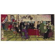 Ogata Gekko: Future Forecast for the Twenty-Third Year [of the Meiji Era] - Museum of Fine Arts