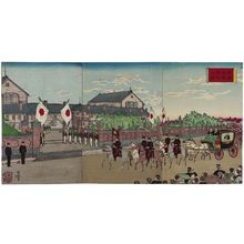 Adachi Ginko: True View of the Opening of the Temporary Diet Building (Kokkai kari gijidô shinkei) - Museum of Fine Arts