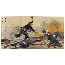 Getsuzô: In the Battle of Nanshan Lieutenant Shibakawa Matasaburô Led His Men, Holding up a Rising Sun War Fan (Nanzan no eki, chûi Shibakawa Matasaburô-kun jintô ni tachi kyokujitsu gunsen o sasagete shisotsu o shiki su) - ボストン美術館