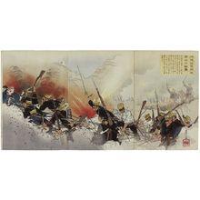 Getsuzô: By Destroying the Enemy Wire Entanglements [Japanese Forces] Capture the Enemy Fortress at Nanshan (Tetsujômô o hakaishite Nanzan no tekirui o nuku) - ボストン美術館