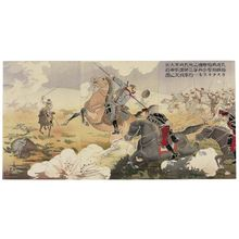 Ohara Koson: Great Victory of Our Troops after a Fierce Battle at Jiuliancheng Hamatang; Depiction of the Death in Action of the Russian Third Marksman Division's Commander, Lieutenant General Kashtalinsky - Museum of Fine Arts