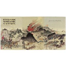 Utagawa Kokunimasa: May 1, 1904 Our Army Occupied Jiuliyu, Hushan and Jiuliancheng-- It Is Worth Boasting to the World about the Bravery of Our Soldiers (Meiji sanjûshichi nen gogatsu tsuitachi waga gun Kurishima oyobi Kosan narabini Kyûrenjô...) - ボストン美術館