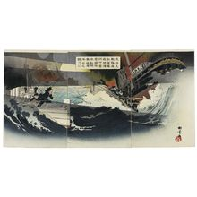 Kôkyo: Outside Port Arthur, Our Death-defying Naval Squads, in Scrapped Vessels Disguised as Warships and Under a Shower of Bullets, Bravely Destroyed their Ships to Block the Entrance of the Harbor--In the Gray Dawn, February 25, 1904 - Museum of Fine Arts