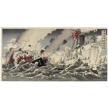 Nakamura Shûkô: The Great Victory of Japanese Warships off Haiyang Island (Kaiyôtô oki Nikkan daishô) - ボストン美術館
