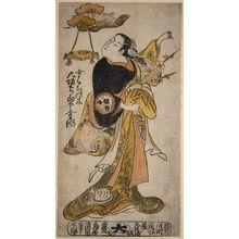 鳥居清信: Actor Yamashita Kinsaku I as Naniwazu - ボストン美術館